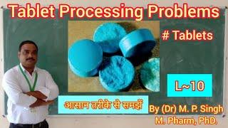 #Tablet | Tablet Processing Problems | Tablet | Industrial Pharmacy | BP 502T | L~10