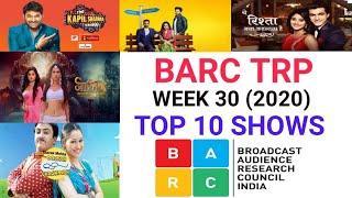 BARC Trp of Week 30 (2020)    Top 10 Indian Serials    TRP Of This Week