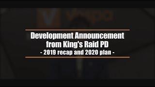 [KING's RAID] Development Announcement from King's Raid PD