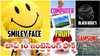 ⌛ TOP 10 interesting facts in telugu || new facts in telugu || mr telugu facts si ||