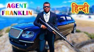 GTA 5 - AGENT FRANKLIN