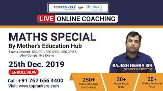 Maths Special Coaching Classes by Rajesh Nehra Sir (Mother's Education Hub)