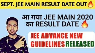 JEE Main Result 2020, JEE Mains 2020 September Result Date, JEE Main Latest News, Result Out