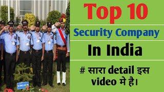 Top 10 Security company in India. //Ranking wise// Indian Security company.