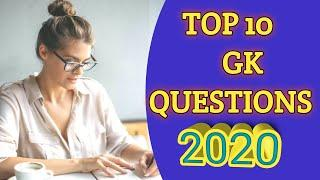 Gk Questions | Top 10 Questions |  Important Questions In Hindi | EE