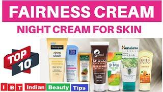 Top 10 Best Fairness Night Cream for Skin Whitening  With Price | Fairness Cream for Face Glow