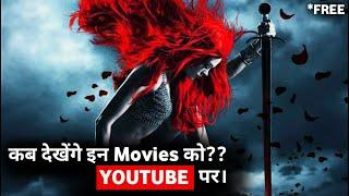 Top 5 Hollywood Movies Available On YouTube In Hindi | Part 12
