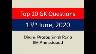 Top 10 GK Questions - 13th June, 2020 II Daily GK Dose