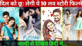 Top 10 Big South Love Story Movie In Hindi Dubbed | All Time | Available On YouTube.Nenu local