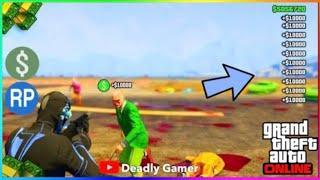 10K Per Kill In GTA 5 Money Glitch! (Job Link) - Solo Unlimited Money Glitch For PS4/XBOX1/PC