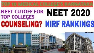 TOP 10 MEDICAL COLLEGE'S KARNATAKA 2020 || NEET COUNSELING|| CUTOFF || RANK VS COLLEGE