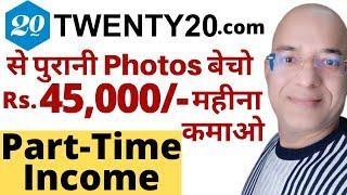 Good income work from home | Part time job | freelance | twenty20.com | paypal | पार्ट टाइम जॉब |