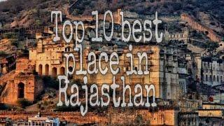 Top 10 Visiting Place in Rajasthan | Rajasthan | Rajasthan travel | Palace | City of Rajasthan |2021