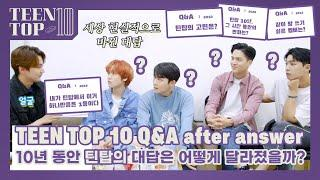 TEEN TOP ON AIR - TEEN TOP 10 Q&A after answer(10년 동안 틴탑의 대답은 어떻게 달라졌을까?)