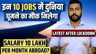 Top 10 Jobs to Travel the World | Salary 10 Lakh/Month? | Anyone can apply | 12th Pass | Travel Job
