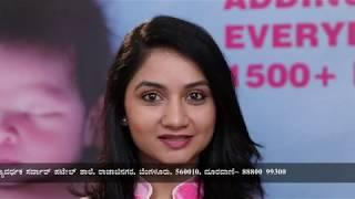 Best IVF centre in Bangalore | Top IVF specialists in Bangalore - Tamara Hospital & IVF Centre