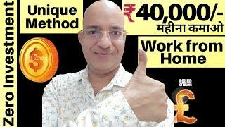 Best part time job | Work from home | freelance | seobility.net |