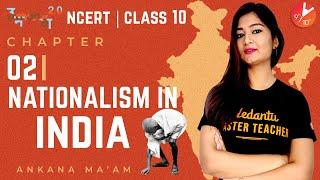 Nationalism in India L2 | CBSE Class 10 History NCERT Social Science Board 2021 SST Umang Vedantu