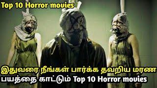 Top 10 underrated Hollywood horror movies in tamil | tubelight mind |