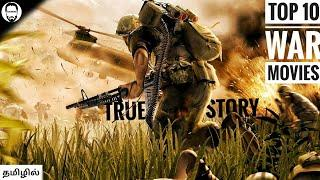 Top 10 Hollywood War movies in tamil dubbed | Best War Movies in Tamil | playtamildub
