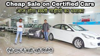 Cheap sale on Certified Cars | Mix Segment Cars | Used cars | Chacha Motors | @Moto Beast