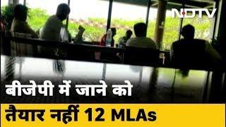 Madhya Pradesh Government Crisis: इस्तीफा देने वाले 10 MLA, 2 मंत्रियों का इनकार: सूत्र