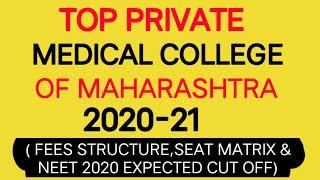 NEET 2020|| Top 10 Private Medical College Of Maharashtra|Fees Structure &Seat Matrix|cut off 2020||