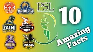 Top 10 Amazing Facts About PSL (Pakistan Super League)