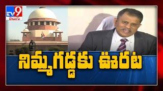 Supreme Court refuses to stay AP High Court order on SEC - TV9