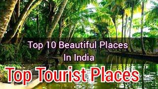 Top 10 Tourist Place in India | 10 Beautiful Places Visit in India | Sikkim, Kashmir, Kerala, Goa
