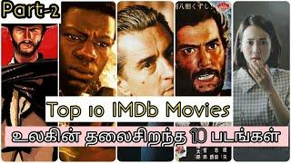 Next Top 10 IMDb Hollywood movies in tamil | part-2 | tubelight mind |