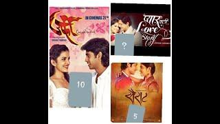 top 10 marathi love story movies ...must watch