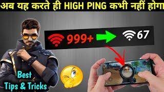 How To Solve High Ping Problem In Free Fire | 999+ Ping Problem | Free Fire Ping Problem | #highping