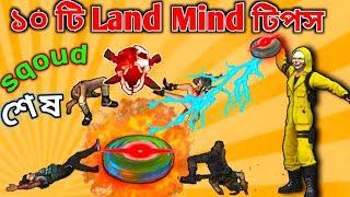 Top Secret tips and Tricks in Land mind || pro tips and tricks in bangla ||How To use land mind