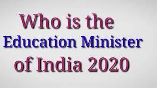 Who is the Education Minister of India right now 2020