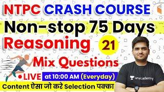 10:00 AM - Mission RRB NTPC 2019 | Reasoning by Deepak Sir | Mix Questions | Day #21
