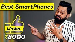 Top 5 BEST Mobile Phones Under 8000 ⚡⚡⚡Best Budget Phones (February 2020)
