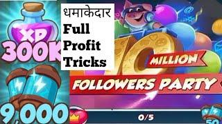 10 Million Followers Party | Coin Master Tricks | How to play 10 Million Followers Party Event 2020