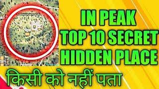 PEAK HIDDEN PLACE IN FREE FIRE ! TOP 10 HIDDEN PLACE IN BERMUDA MAP ! RANK PUSH TIPS ! HANNY GAMER