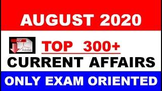 August 2020 Full Month Current Affairs || Top 350 Current Affairs of August 2020 || NEXT EXAM ||