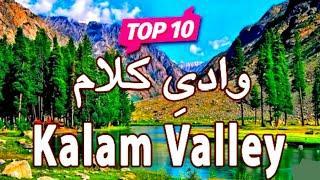 Top 10 must visit beautiful place in Kalam Valley _kpk .Pakistan _Picnic point all Pakistan