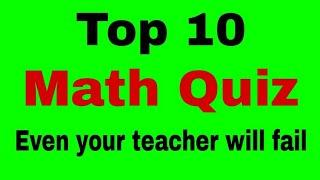Top 10 Math Quiz even your teacher will fail/Math puzzle/math riddle/my GK