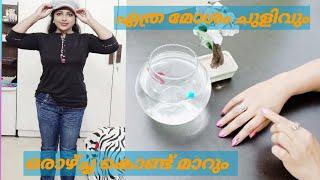How to Anti age your hands to look 10 years younger |wrinkle free smooth hands |nail care  |hand