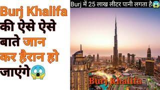 dubai top 10 famous place | burj khalifa | dubai burj khalifa  | #shorts #dubai
