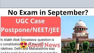 Supreme court // Postpone NEET/JEE Exam // Exam Cancellation state government to supreme court