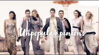 TOP 10 UNPOPULAR OPINIONS ON GOSSIP GIRL/ THOUGHTS ON GOSSIP GIRL REBOOT