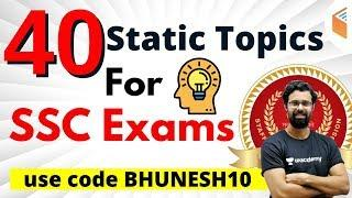 """All SSC Exams 