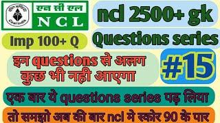 Ncl top One liner 2500+ gk questions series//part-15