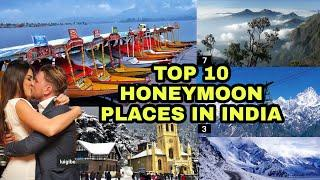Top 10 honeymoon place India | 10 best places visit in india 2020 | travel video