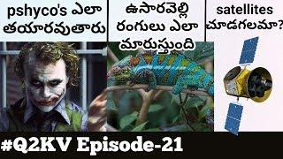 Top 10 Interesting and Unknown Facts In Telugu | #Q2KV Episode-21 | KranthiVlogger